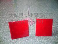 铝制保温钉品质保证