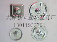 防腐自锁压板