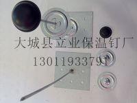 加工制造铝制保温钉